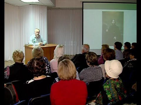 Лекция о Г.Распутине