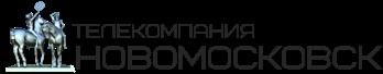 Телекомпания Новомосковск