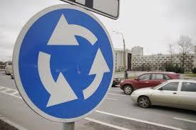 Вступают в силу новые правила проезда перекрёстков с круговым движением