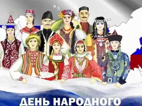 """Викторина - """"День народного единства"""""""