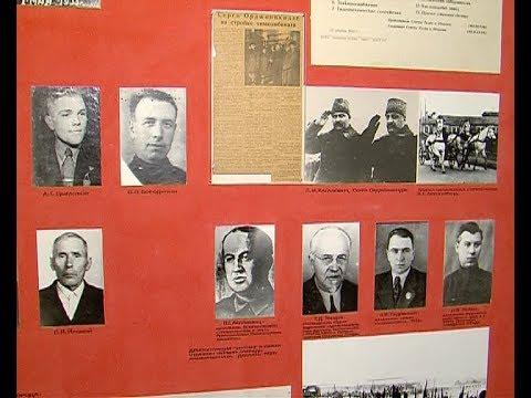 Выставка в Новомосковском археологическом музее