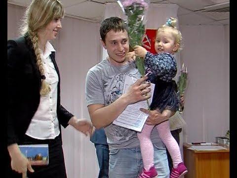 Жилищные сертификаты для молодых семей