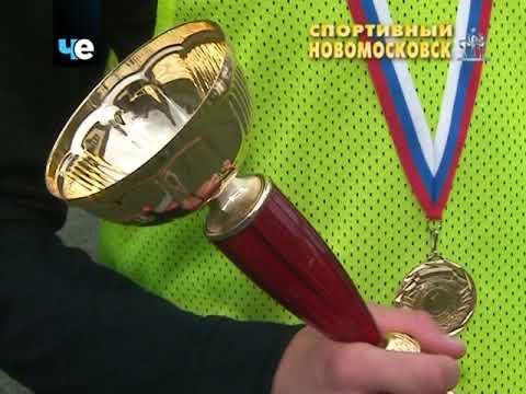 Спортивный Новомосковск 20-10