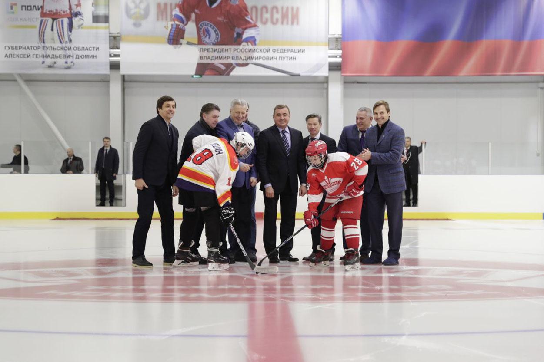 В Новомосковске открылась новая ледовая арена