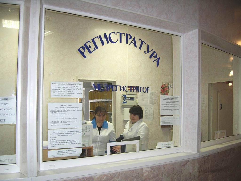 Поликлиники города работают по новому расписанию