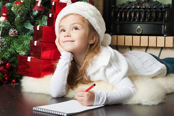 Дед Мороз ждет писем от маленьких новомосковцев