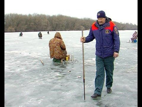 ГИМС о выходе на лед