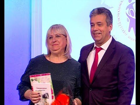День общественных организаций в Новомосковске