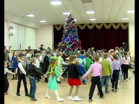 Благотворительная елка в школе №17