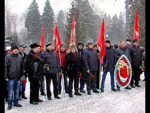 Митинг в честь воинов-интернационалистов
