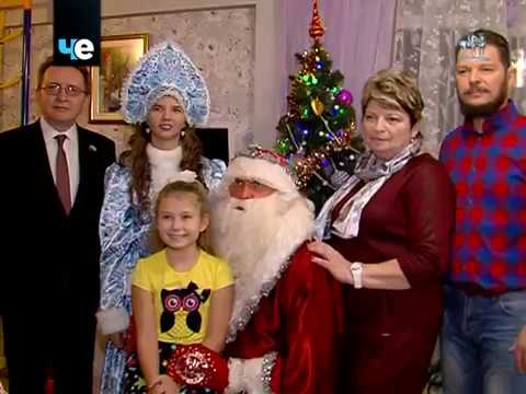 Анатолий Пророков поздравил детей с Новым годом