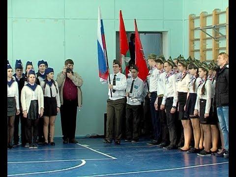 День Героев Отечества в школе №5