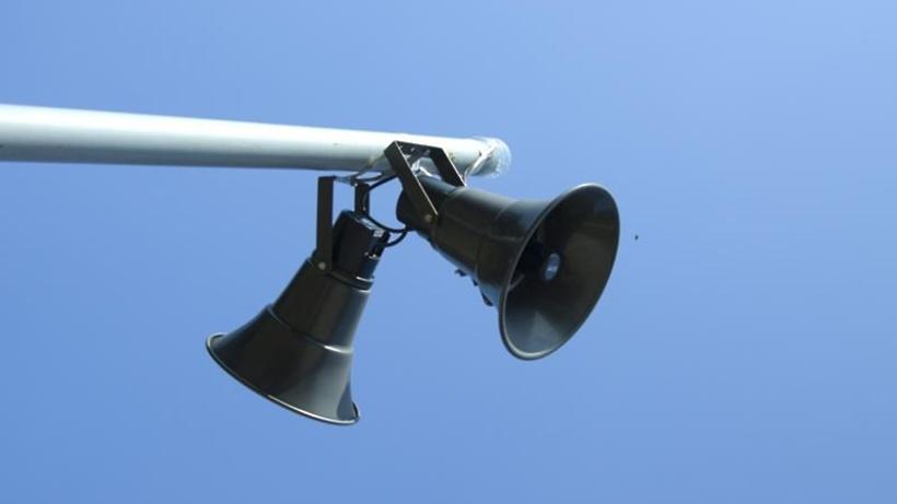 13 декабря будет проведена проверка системы оповещения с включением электросирен