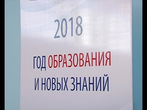 Год образования в Тульской области стартовал в Новомосковске