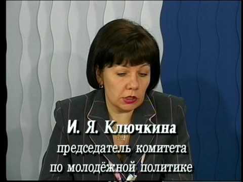 Эфир Ирина Ключкина