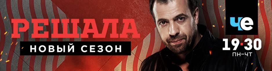 Ведущего программы «Решала» избили в Москве