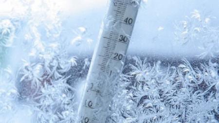 В Тульской области резко похолодает