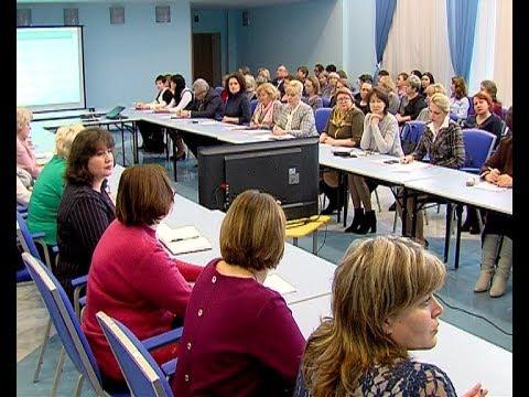Программа развития образования в Новомосковске