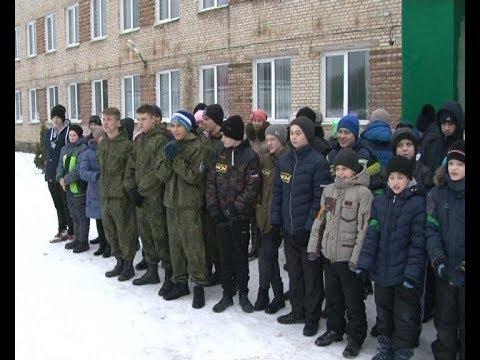 Межрегиональная военно-спортивная игра