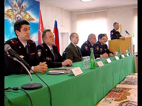 День открытых дверей в ОМВД по г. Новомосковск