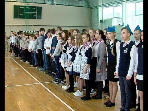 Новомосковцы вступили в ряды «Юнармии»