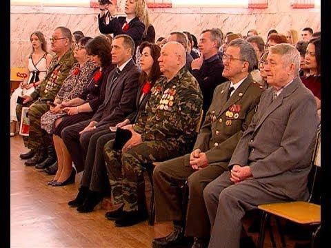 Вечер памяти воинов-интернационалистов во 2 школе