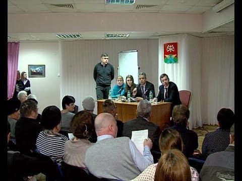Встреча по счетам за АГВ