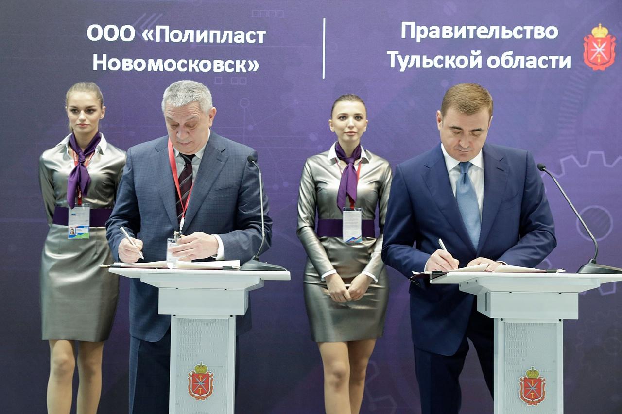 В Новомосковске появится производство современных полимеров для строительной отрасли