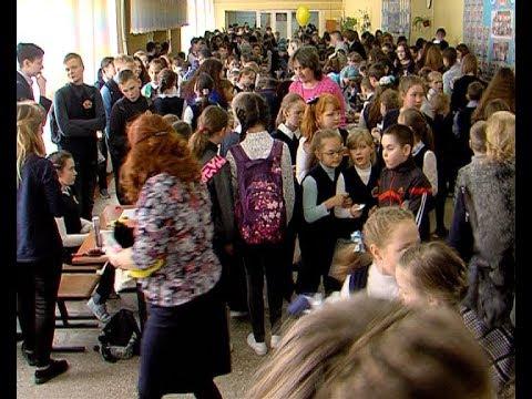 Благотворительная акция в 20 школе