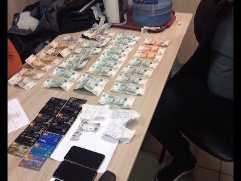 Пойман наркодиллер