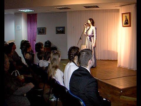 Творческий вечер поэтессы Екатерины Селивановой