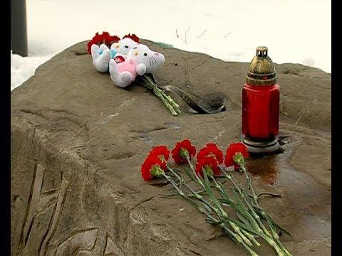 Новомосковцы почтили память погибших в Кемерово