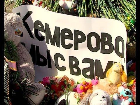 Новомосковцы несут цветы и игрушки к камню «Исток Дона»