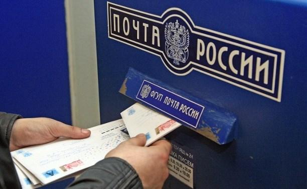 Вводятся новые тарифы на письма и бандероли