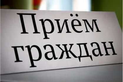 Первый заместитель руководителя следственного управления В.В. Усов проведет личный прием граждан