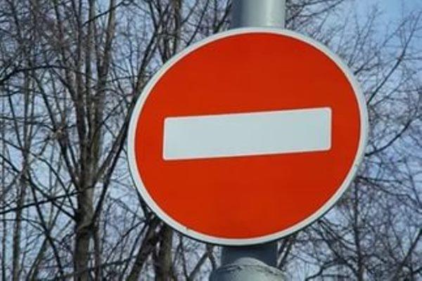 В Новомосковске на Пасху ограничат въезд транспорта на кладбище