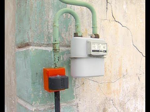 Неплательщики за газ рискуют остаться без «голубого топлива»