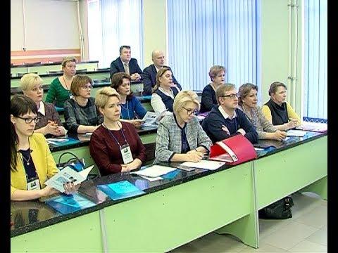 Педагогический мастер-класс в гимназии №1