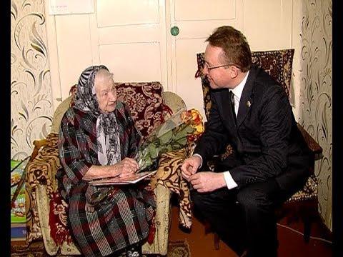 Анатолий Пророков поздравил Анастасию Петровну Баскакову со 100-летием