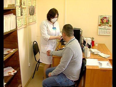 Медицинская акция «Стоп-инсульт!»