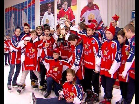 Закрытие турнира по хоккею