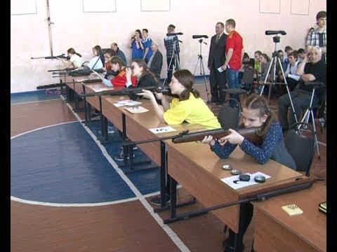 Открытое первенство Новомосковска по спортивной стрельбе