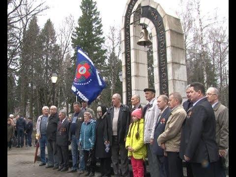 Традиционный митинг, приуроченный к годовщине Чернобыльской катастрофы