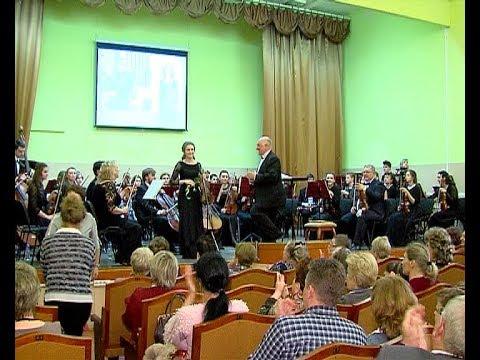 25-летие Новомосковского симфонического оркестра