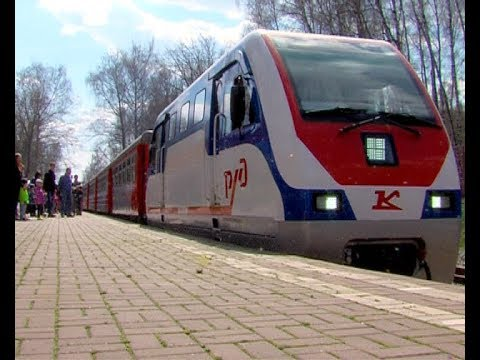 Детская железная дорога открыла сезон