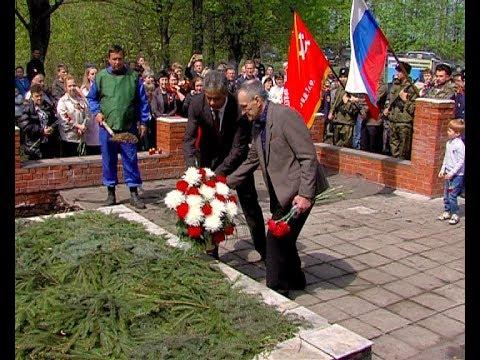 Захоронение в Ново-Яковлевке