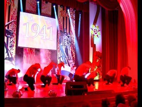 Праздничный концерт в ГДК