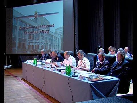 Заседание коллегии УМВД России по Тульской области