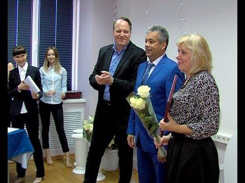 Вадим Жерздев поздравил специалистов «Проктер энд Гэмбл Новомосковск»