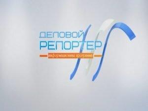 """Деловой репортёр - """"МЕБЕЛЬХОЛЛ"""""""